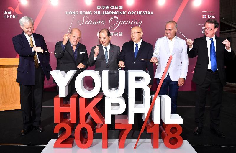 政務司司長張建宗(左三)今晚(九月一日)主持在香港文化中心舉行的香港管弦樂團2017/18樂季揭幕典禮暨音樂會。
