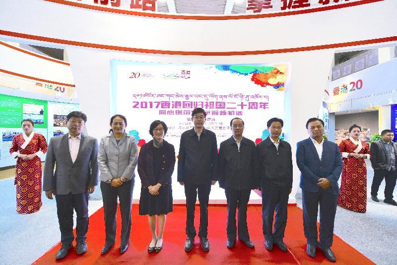 「香港回歸祖國二十周年--同心創前路 掌握新機遇」巡迴展今日(九月一日)在拉薩揭幕。開幕式的主要嘉賓包括香港特別行政區政府駐成都經濟貿易辦事處主任林雅雯(左三)、西藏自治區常務副主席姜杰(中),以及西藏自治區人大常委會副主任巨建華(右三)。