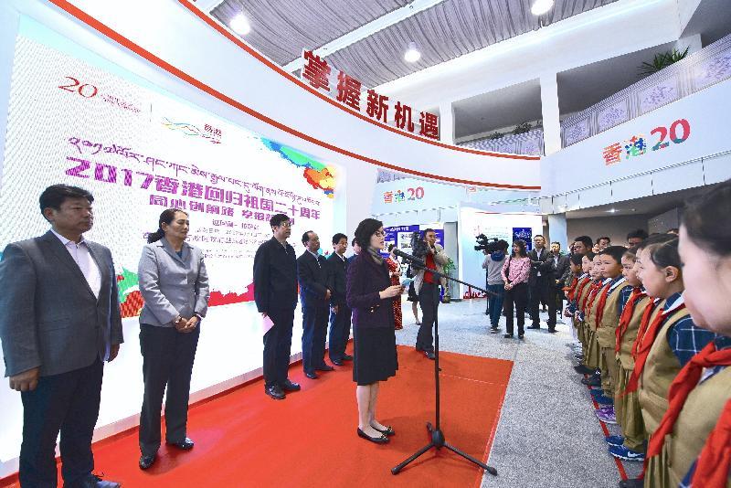 「香港回歸祖國二十周年--同心創前路 掌握新機遇」巡迴展今日(九月一日)在拉薩揭幕。圖示香港特別行政區政府駐成都經濟貿易辦事處主任林雅雯在開幕式上致辭。
