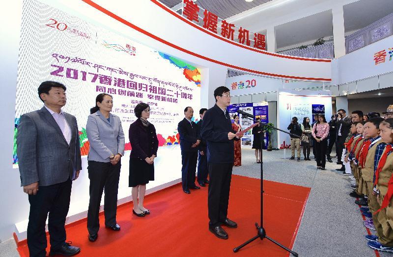 「香港回歸祖國二十周年--同心創前路 掌握新機遇」巡迴展今日(九月一日)在拉薩揭幕。圖示西藏自治區常務副主席姜杰在開幕式上致辭。