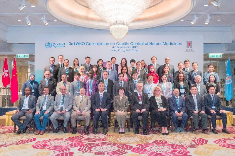 世界卫生组织(世卫)今日(九月四日)在香港召开为期三日的会议,讨论及制定世卫就草药品质控制的指引。