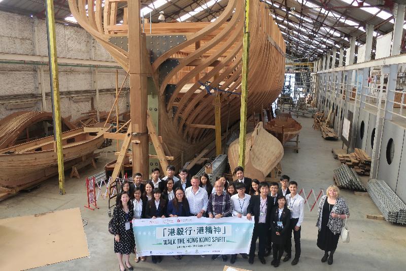 參加「港毅行.港精神」交流活動的香港青年人在訪問比利時期間,於八月二十八日在毗鄰安特衛普的博姆市參觀非牟利組織De Steenschuit的培訓項目,如何透過建造歷史悠久的三桅帆船仿製品培訓失業人士。他們由香港駐布魯塞爾經濟貿易辦事處副代表蔡敏君(前排左四)和非牟利組織De Steenschuit總監寇德.雲.金寶(前排左五)陪同參觀。