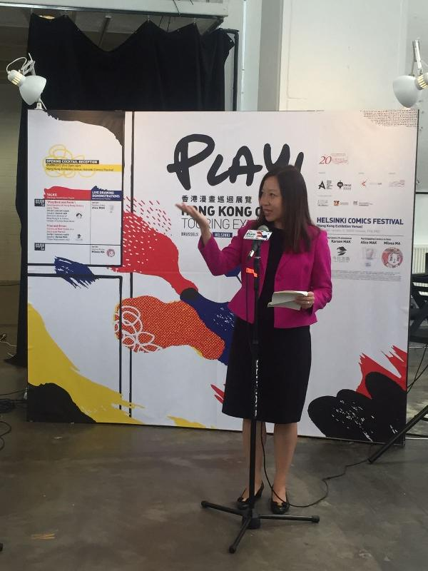 "The Director-General of the Hong Kong Economic and Trade Office, London, Ms Priscilla To, speaks at the opening reception of the ""PLAY! Hong Kong Comix Touring Exhibition"" in Helsinki, Finland on September 1."
