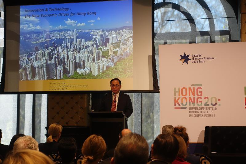 澳洲工商總會及香港駐悉尼經濟貿易辦事處今日(九月八日)在澳洲悉尼聯合主辦「香港20:發展與機遇」商業論壇,以慶祝香港特別行政區成立二十周年。圖示創新及科技局局長楊偉雄在論壇上發言。