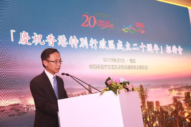 政制及內地事務局局長聶德權今日(九月八日)晚上在深圳舉行的慶祝香港特別行政區成立二十周年招待會上致辭。