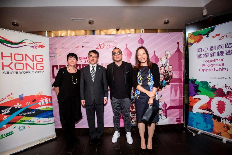 香港駐倫敦經濟貿易辦事處處長杜潔麗(右一)九月五日出席在莫斯科舉行的的《創意無窮:香港電影1997-2017》電影節開幕放映會,並與《春嬌救志明》的監製梁啟緣(左一)及導演彭浩翔(右二),以及中國駐俄羅斯公使蘇方遒(左二)在酒會上合照。