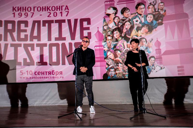 《春嬌救志明》的導演彭浩翔(左)及監製梁啟緣(右)九月五日出席在莫斯科舉行的《創意無窮:香港電影1997-2017》電影節開幕放映會後的答問環節。