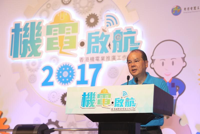 政務司司長張建宗今日(九月十一日)出席香港機電業推廣工作小組舉辦的「機電.啟航」迎新典禮,並在活動上致辭。