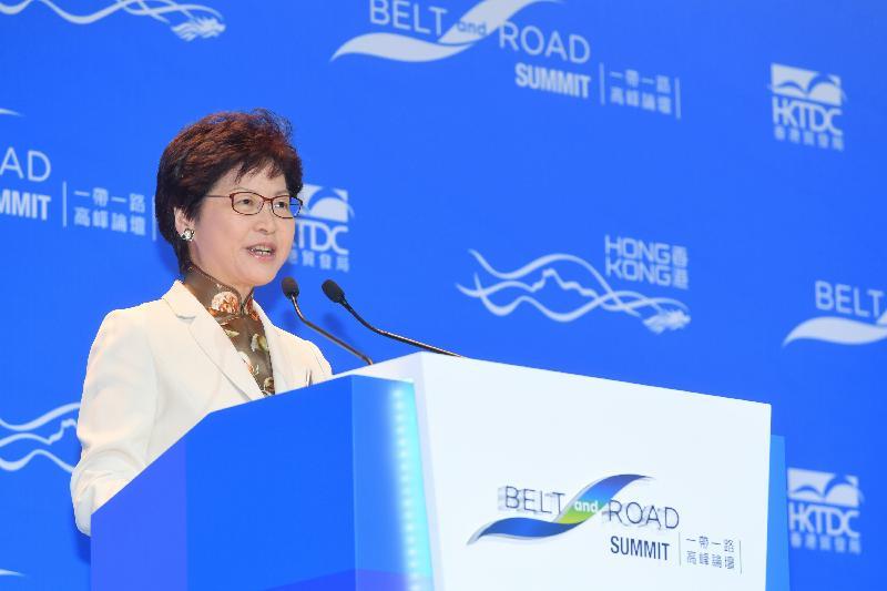 行政長官林鄭月娥今日(九月十一日)上午出席在香港會議展覽中心舉行的「一帶一路高峰論壇」,並在論壇上致辭。