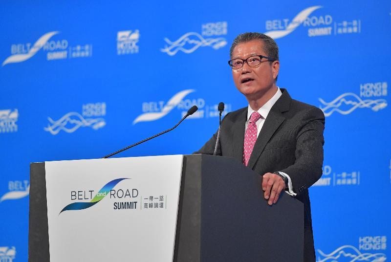 財政司司長陳茂波今日(九月十一日)在香港會議展覽中心出席「一帶一路高峰論壇」午宴,並在午宴上致辭。