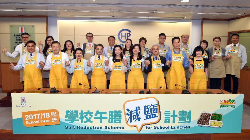 衞生署助理署長(健康促進)馮宇琪醫生(前排中)今日(九月十四日)在「學校午膳減鹽計劃」記者會上,與參與計劃的午膳供應商代表及一眾嘉賓合照。