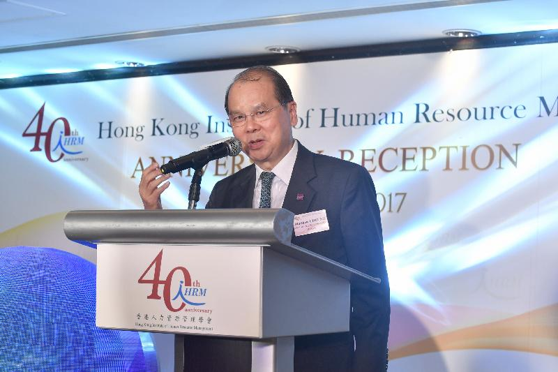 The Chief Secretary for Administration, Mr Matthew Cheung Kin-chung, speaks at the Hong Kong Institute of Human Resource Management (HKIHRM) 40th Anniversary Reception today (September 14).