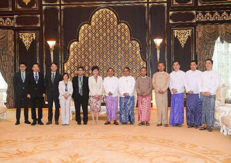 行政長官林鄭月娥今日(九月十五日)展開緬甸訪問行程。圖示林鄭月娥(左六)上午在首都內比都與副總統吳敏瑞(左七)會面。