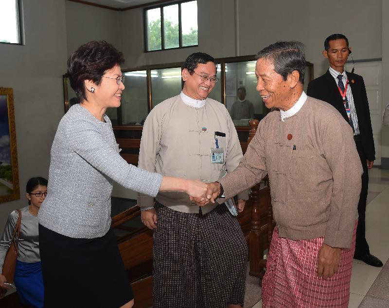 行政長官林鄭月娥今日(九月十五日)展開緬甸訪問行程。圖示林鄭月娥(左)下午在首都內比都與計劃和財政部部長吳覺溫(右)會面。