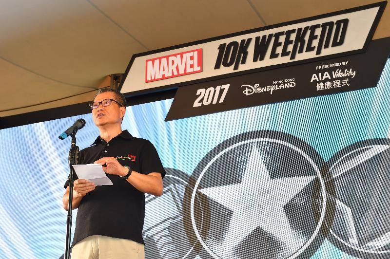 財政司司長陳茂波今日(九月十七日)在香港迪士尼樂園「Marvel 10K Weekend 2017」頒獎禮上致辭。