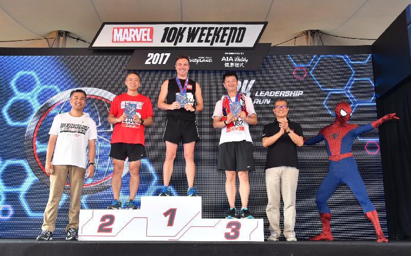 財政司司長陳茂波今日(九月十七日)出席香港迪士尼樂園「Marvel 10K Weekend 2017」頒獎禮。圖示陳茂波(右一)、香港迪士尼樂園度假區行政總裁劉永基(左一)及得獎者在頒獎禮上合照。