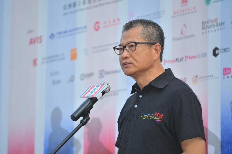 財政司司長陳茂波今日(九月十七日)出席「愛跑‧香港地」起步禮,並在活動上致辭。