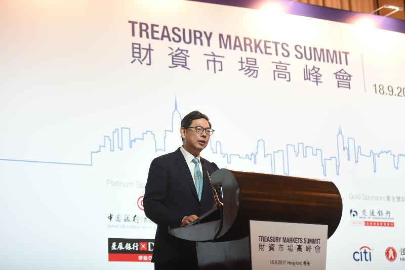 香港金融管理局總裁陳德霖今日(九月十八日)在香港舉行的2017財資市場高峰會上致歡迎辭及發表主題演講。