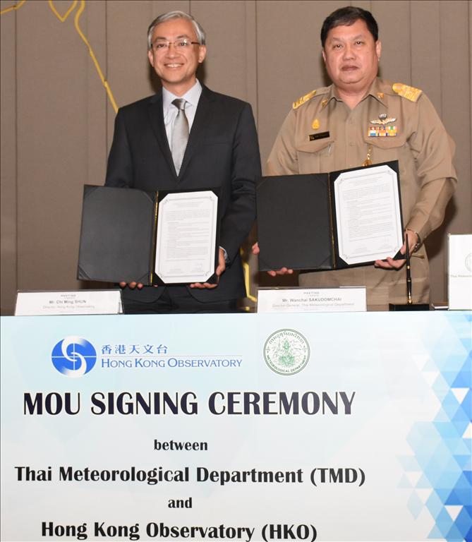 香港天文台(天文台)台長岑智明(左)與泰國氣象局局長Wanchai Sakudomchai今日(九月十八日)在泰國曼谷簽署合作諒解備忘錄,加強雙方在氣象領域方面的合作。