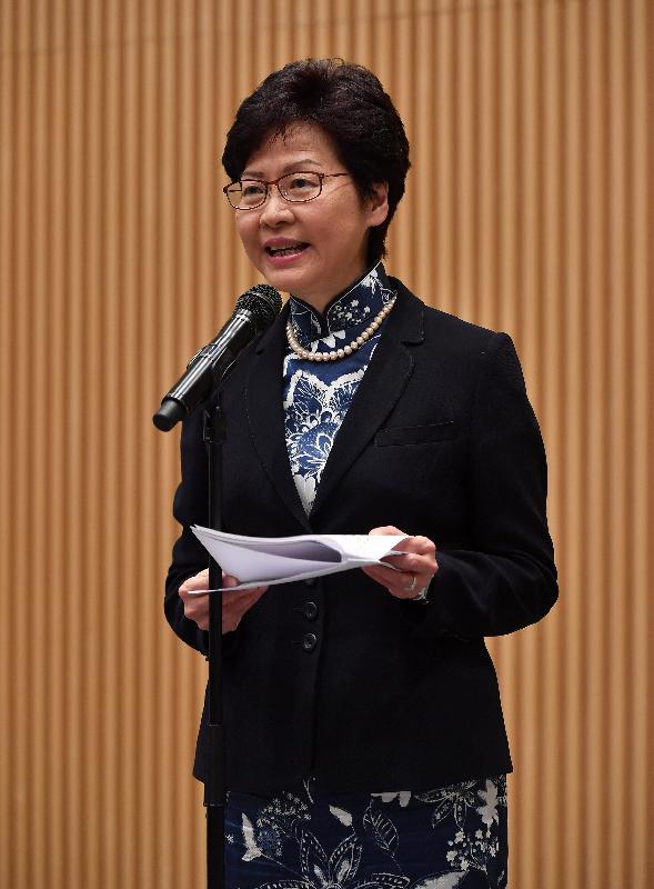 行政長官林鄭月娥今日(九月十八日)在政府總部出席西九文化區管理局茶敍,並在活動上致辭。