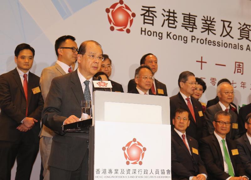 政務司司長張建宗今晚(九月十八日)在香港專業及資深行政人員協會十一周年誌慶晚宴上致辭。