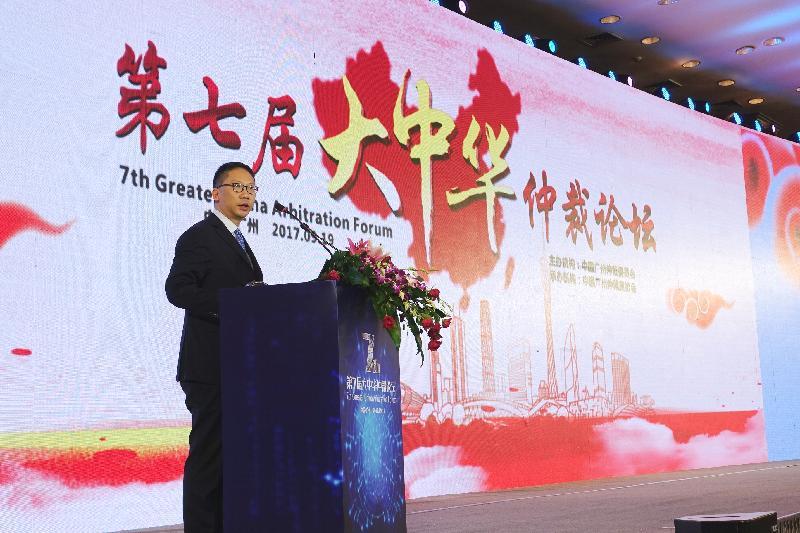 律政司司長袁國強資深大律師今日(九月十九日)在廣州出席第七屆大中華仲裁論壇,並在開幕式上致辭。