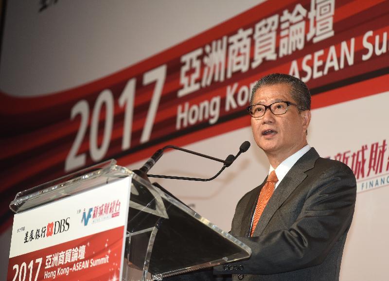 財政司司長陳茂波今日(九月十九日)在《亞洲經貿論壇2017》午餐會上致辭。