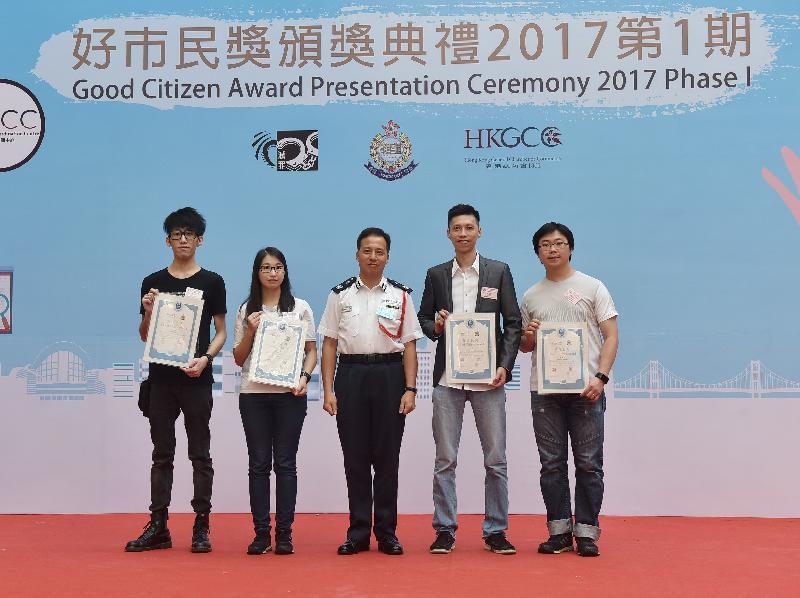 警務處人事及訓練處處長李建輝(中)頒發「好市民獎」予(左起)陳子軒、馮嘉恩、葉兆良和香鈺棠。他們協助警方偵破一宗行劫案件。