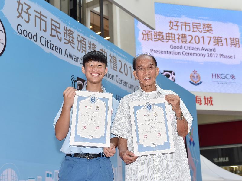 現年七十五歲的丁鑄生(右)協助警方追捕涉及襲警案的疑犯,是本屆最年長的好市民獎得主。旁為本屆最年輕的得獎者李柱鋒。