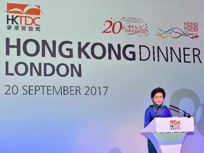 行政長官林鄭月娥昨日(倫敦時間九月二十日)晚上在英國倫敦出席香港貿易發展局周年晚宴,並在晚宴上致辭。