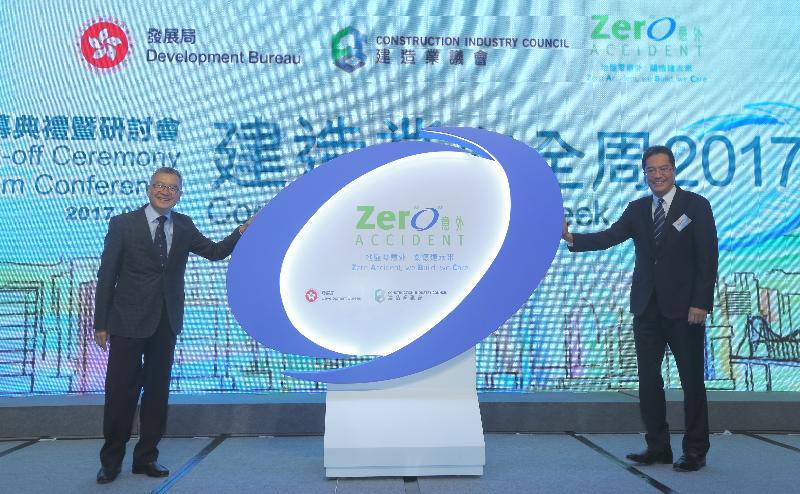 發展局局長黃偉綸(右)和建造業議會主席陳家駒今日(九月二十一日)主持「建造業安全周2017」開幕典禮。