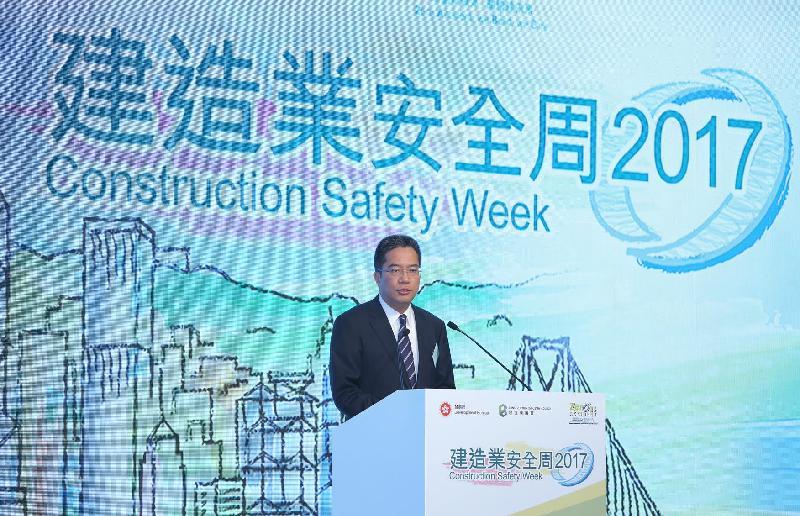 發展局局長黃偉綸今日(九月二十一日)在「建造業安全周2017」開幕典禮上致辭。