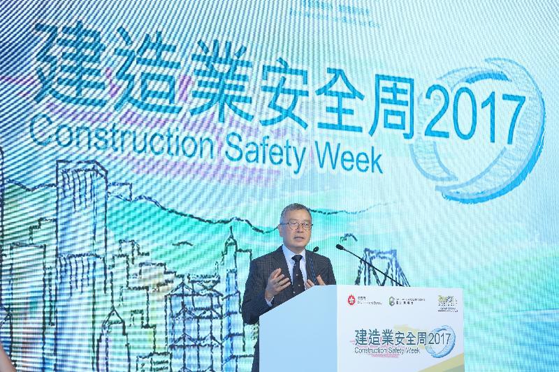 建造業議會主席陳家駒今日(九月二十一日)「建造業安全周2017」開幕典禮上致辭。