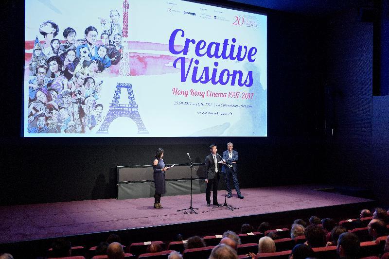 導演許鞍華的作品《明月幾時有》為「創意無窮:香港電影1997-2017」開幕電影,香港駐布魯塞爾經濟貿易辦事處副代表許澤森(中)昨日(巴黎時間九月二十日)在電影放映前向觀眾發言。