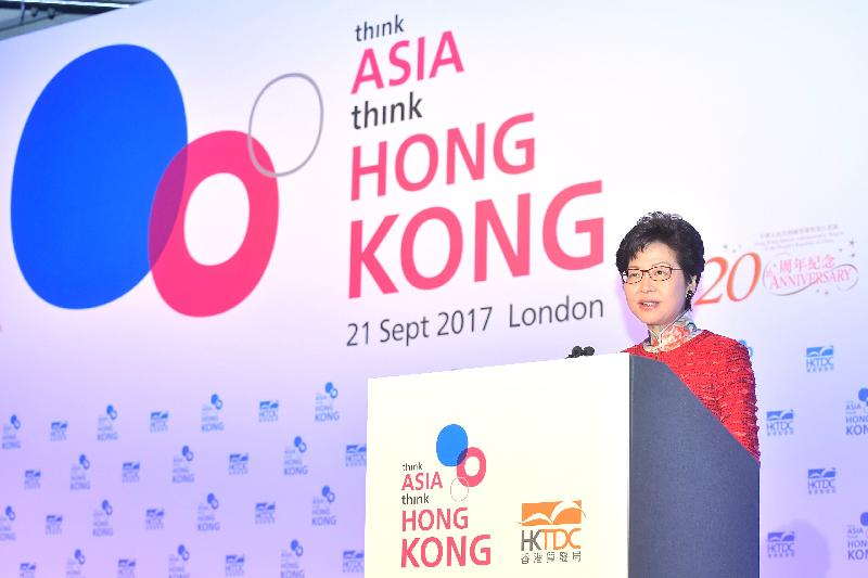 行政長官林鄭月娥今日(倫敦時間九月二十一日)在英國倫敦出席「邁向亞洲 首選香港」高峰論壇,並在論壇上致辭。