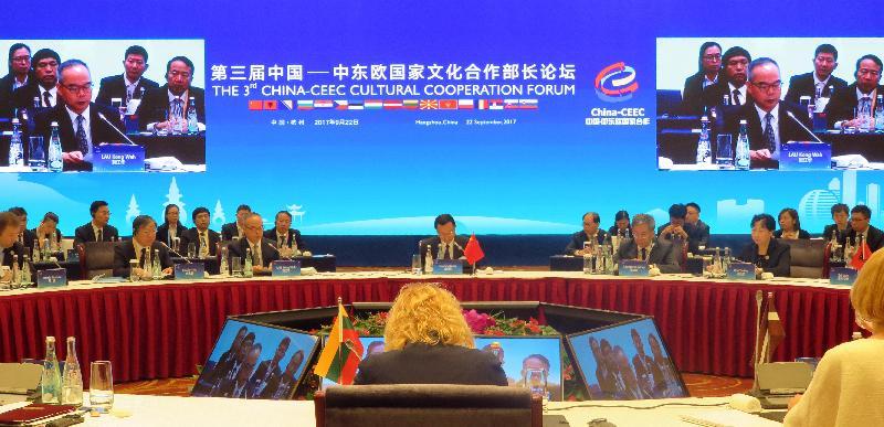 民政事務局局長劉江華(前排左三)今日(九月二十二日)於杭州出席「第三屆中國—中東歐國家文化合作部長論壇」,並在會上發表講話。