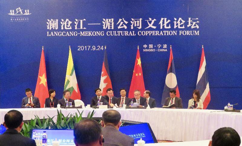 民政事務局局長劉江華(前排右一)今日(九月二十四日)於寧波出席「瀾滄江 - 湄公河文化論壇」,並發表講話。