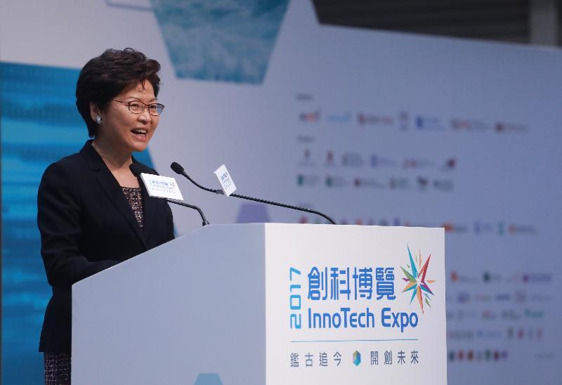 行政長官林鄭月娥今日(九月二十四日)出席在香港會議展覽中心舉行的「創科博覽2017」開幕典禮,並在典禮上致辭。