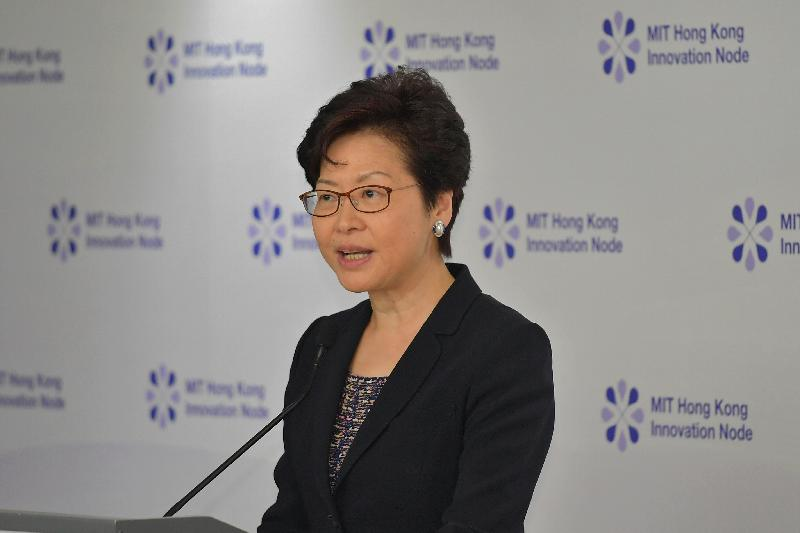 The Chief Executive, Mrs Carrie Lam, addresses the Grand Opening Ceremony of the MIT Hong Kong Innovation Node at the Hong Kong Productivity Council Building today (September 24).