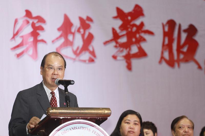 政務司司長張建宗今日(九月二十四日)出席「穿越華服文化之旅」頒獎典禮。圖示張建宗在典禮上致辭。