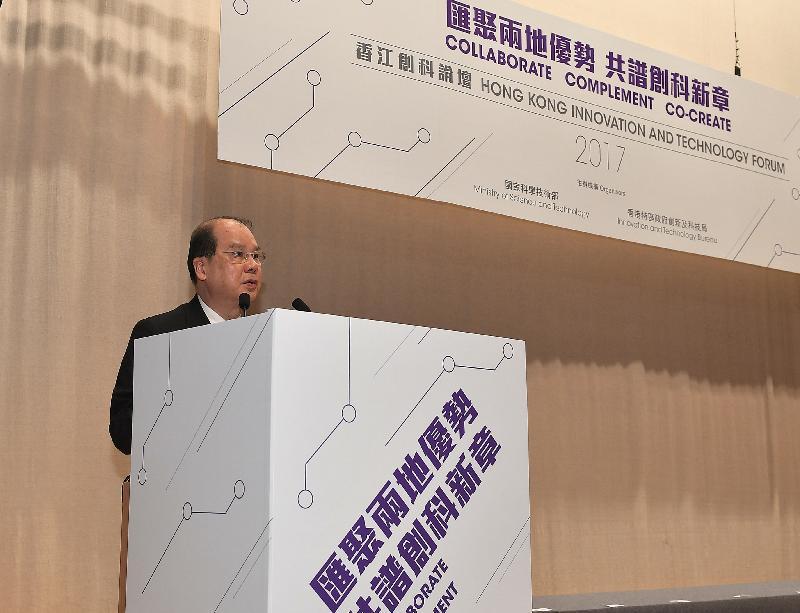 署理行政長官張建宗今日(九月二十五日)在香港科學園出席創新及科技局和國家科學技術部合辦的香江創科論壇2017,並在活動上致辭。