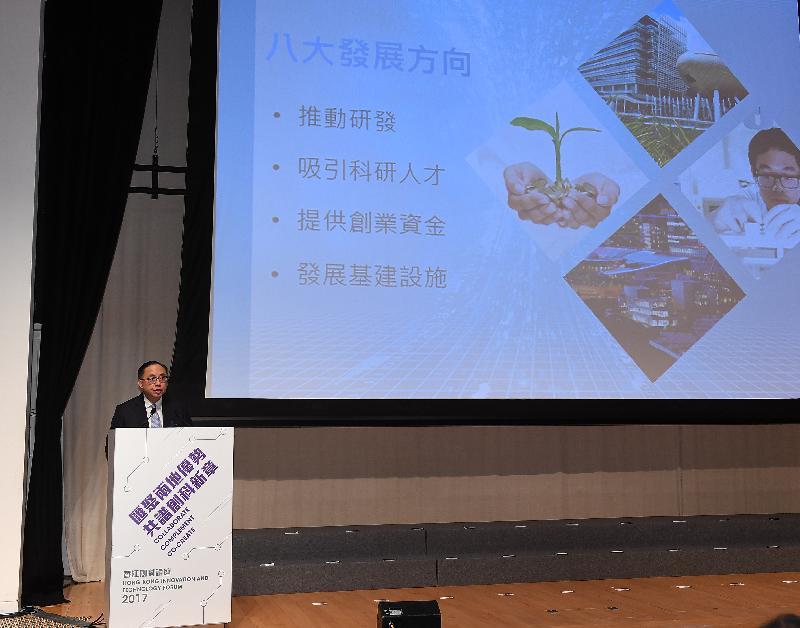創新及科技局局長楊偉雄今日(九月二十五日)在香江創科論壇上介紹香港在推動創科發展的方向和重點項目。