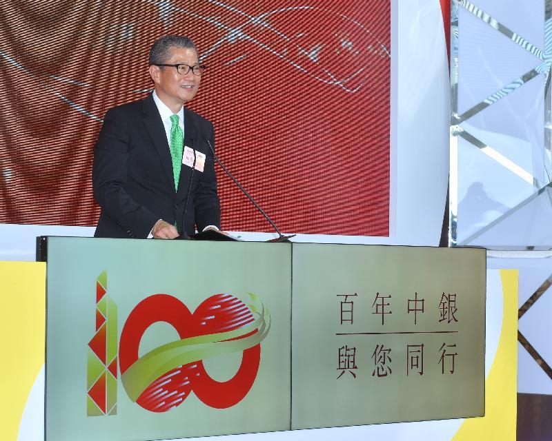 財政司司長陳茂波今日(九月二十五日)在中國銀行(香港)百年華誕紀念鈔票發行儀式上致辭。