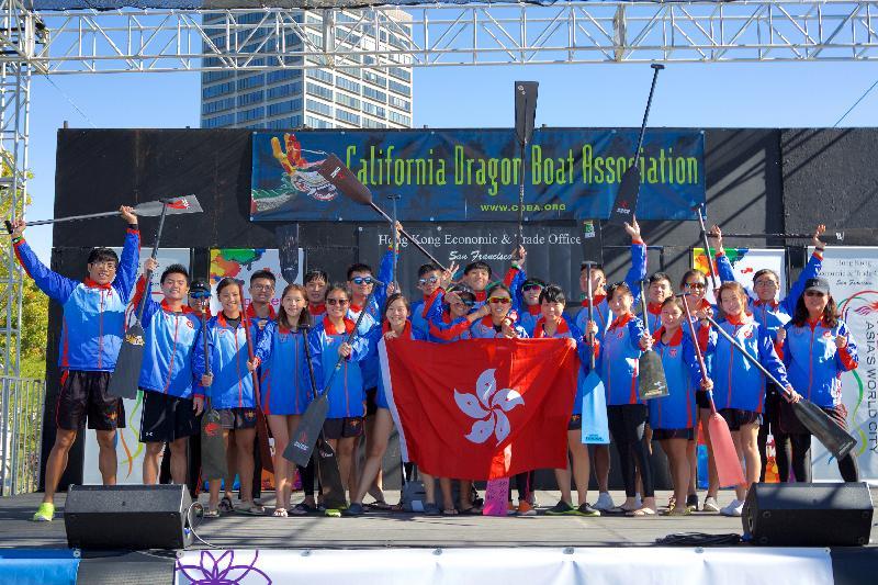 香港驻三藩市经济贸易办事处冠名赞助在九月二十三和二十四日(三藩市时间)于美国加州屋仑Lake Merritt举行的「香港——北加州国际龙舟节」,庆祝香港特别行政区成立二十周年。图示香港队于开幕礼上合照。