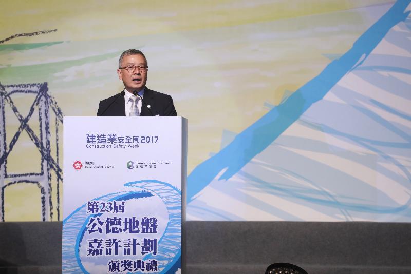 建造業議會主席陳家駒今日(九月二十六日)在第二十三屆「公德地盤嘉許計劃」頒獎典禮上致辭。
