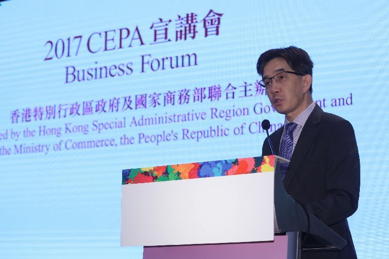 商務及經濟發展局常任秘書長(工商及旅遊)容偉雄今日(九月二十七日)在2017 CEPA宣講會上致辭。