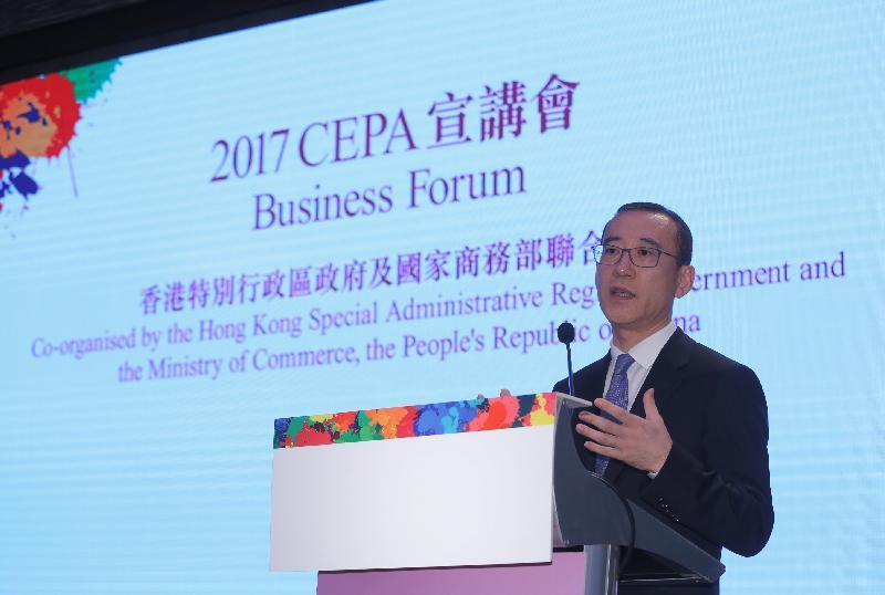 國家商務部台港澳司司長孫彤今日(九月二十七日)在2017CEPA宣講會上致辭。