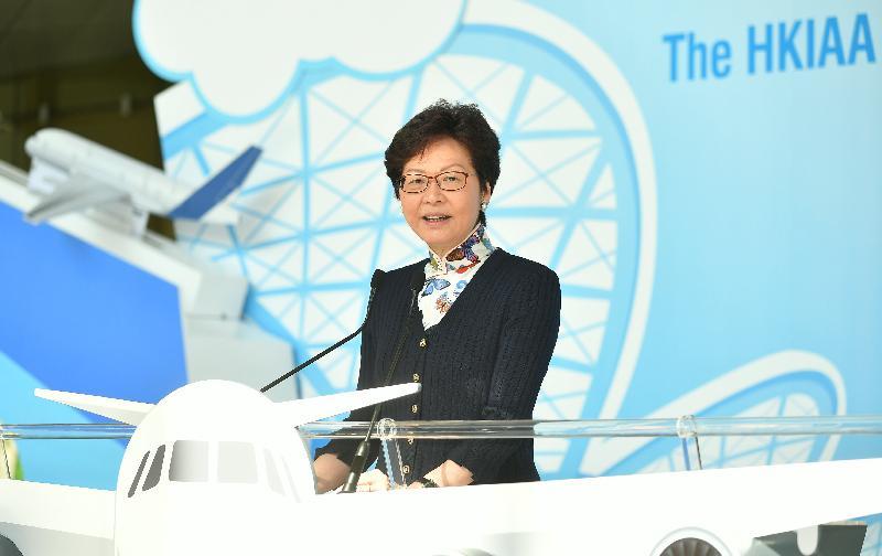 行政長官林鄭月娥今日(九月二十八日)在香港國際航空學院畢業典禮上致辭。