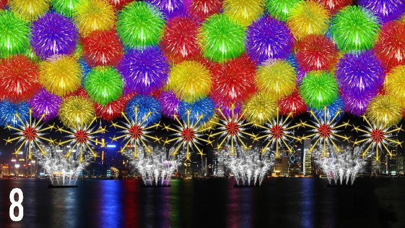 國慶煙花匯演十月一日晚上九時在維多利亞港舉行,共分八幕,圖為最後一幕「歡天喜地」。