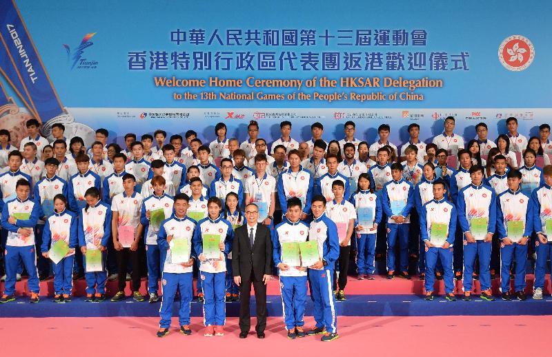 中華人民共和國第十三屆運動會香港特別行政區代表團返港歡迎儀式今日(九月二十九日)下午舉行。圖示民政事務局局長劉江華(第一排左三)向獲得佳績的香港運動員頒發嘉許狀。